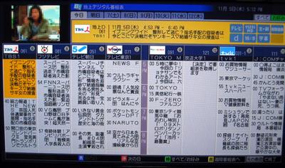pioneer-program.jpg