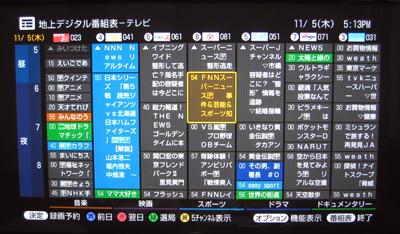 sony-program.jpg