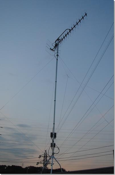 2009.1.7b.jpg